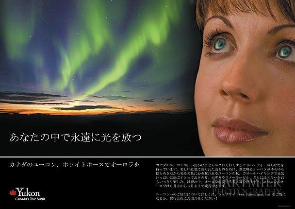 JapaneseVG-FNL12-12-05.jpg